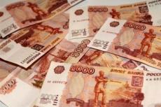 В Йошкар-Оле участились факты сбыта пятитысячных фальшивых купюр