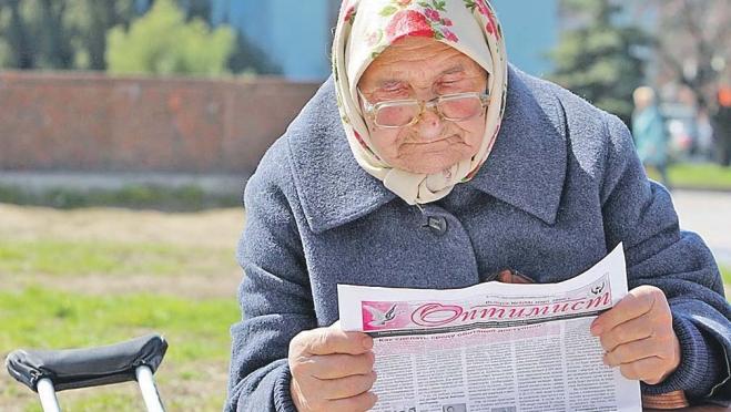 Владимир Путин подписал документ об изменении пенсионного законодательства