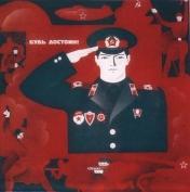 В Марий Эл установят памятник марийскому милиционеру