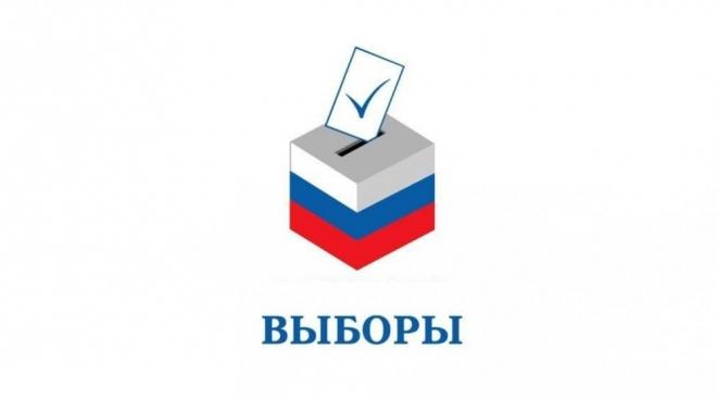 В УИК начался приём заявлений о голосовании по месту нахождения