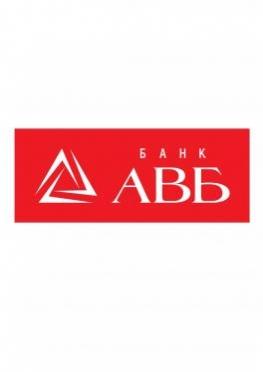 ОАО Банк АВБ обновил линейку потребительских кредитов