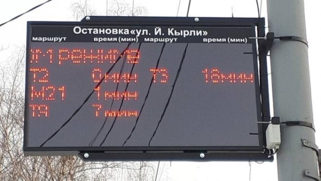 Установку информационных табло на остановках продолжат уже летом