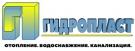 Оптово-розничная база «Гидропласт» — сантехника, отопление, водоснабжение, канализация, газоснабжение