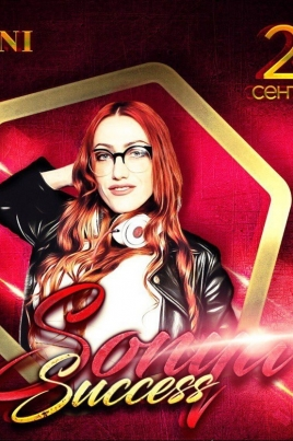 DJ Sonya SUCCESS постер