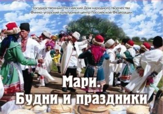 В Марий Эл лучшие операторы и документалисты