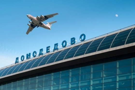 Наркоторговец из Марий Эл, объявленный в федеральный розыск, задержан в Москве