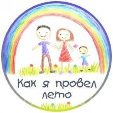 На сайте MariMedia.ru подвели итоги лета
