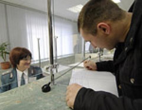 В столице Марий Эл началась кодировка налоговых деклараций