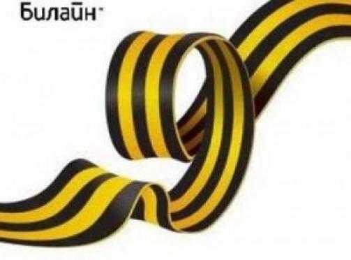 В Йошкар-Оле состоится традиционная праздничная акция «Звонок однополчанину»