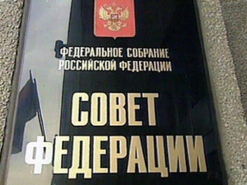 Совет Федерации просит российские регионы оказать материальную помощь Крыму