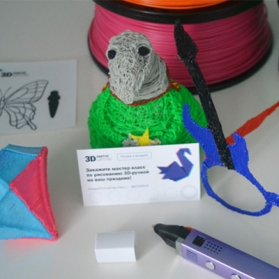 Мастер-класс по рисованию 3D-ручкой