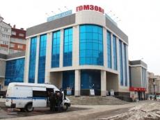 Фугас парализовал работу торгового центра в Йошкар-Оле