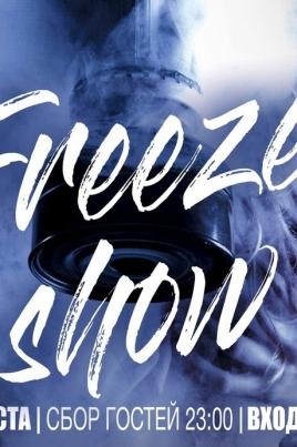 Freeze show постер
