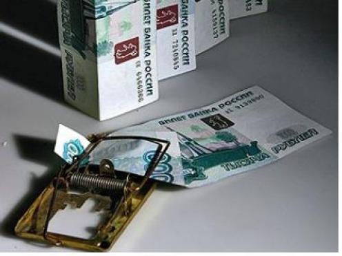 Более 700 жителей Марий Эл не смогут выехать за границу из-за долгов