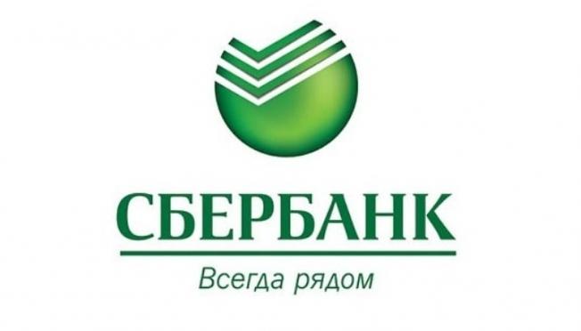 27 марта в Нижнем Новгороде состоится встреча с миноритарными акционерами ПАО Сбербанк