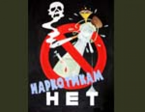 Осуждённые в Марий Эл занялись антинаркотической и антиалкогольной агитацией