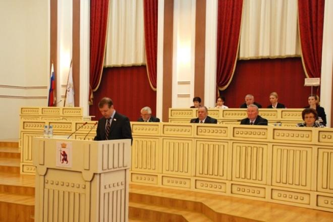 Депутаты Марий Эл привели местные законы в соответствие с федеральными