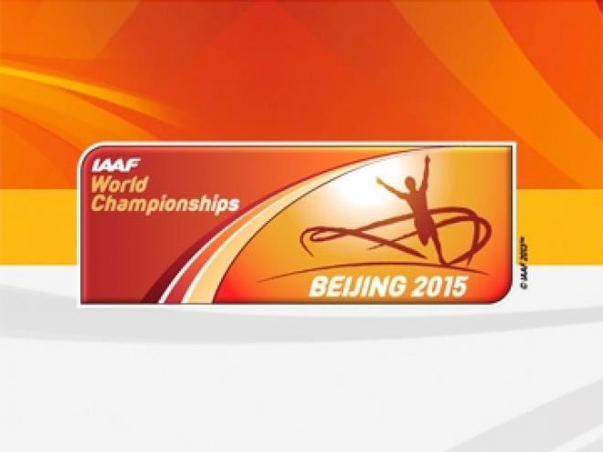 Спортсменка из Марий Эл выступит на чемпионате мира по легкой атлетике