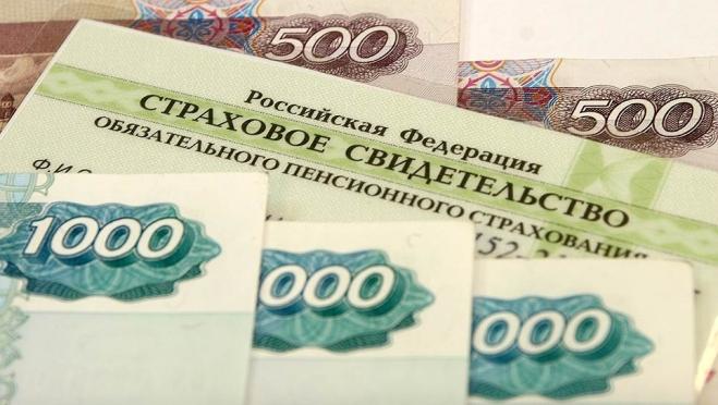 Банки получат доступ к данным ПФР