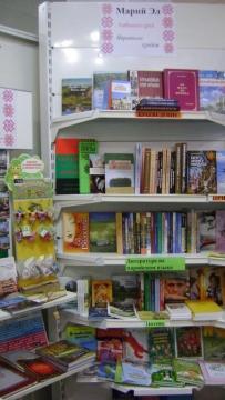 Литература на марийском языке