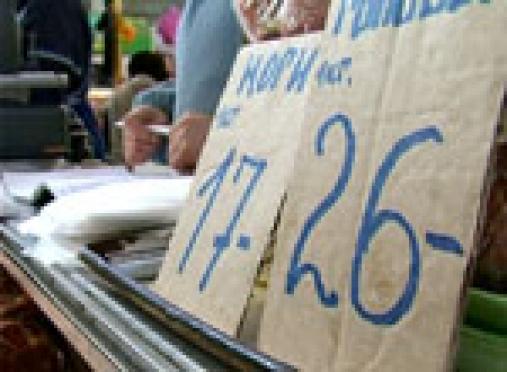 Цены на рынках Марий Эл растут быстрее, чем в магазинах