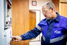 В Йошкар-Оле выбрали лучшего слесаря  по обслуживанию и ремонту газовых котлов