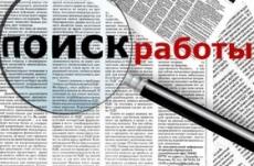 39% жителей Йошкар-Олы готовы ради работы переехать в другой город