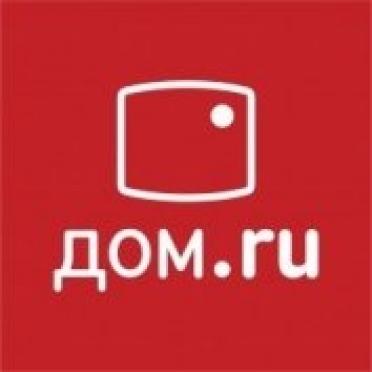 «Дом.ru» подключил 5 миллионов Абонентов