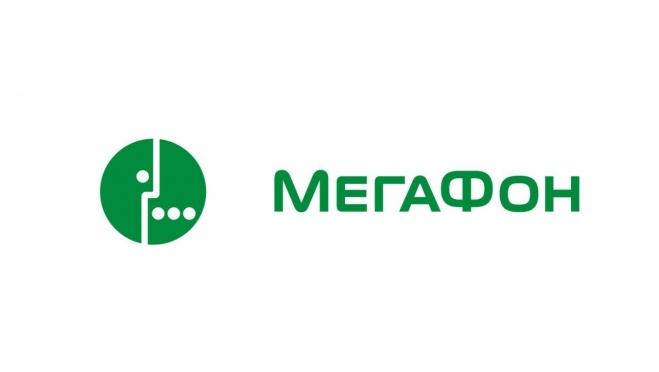 Компания представляет новое позиционирование «МегаФон. Начинается с тебя»