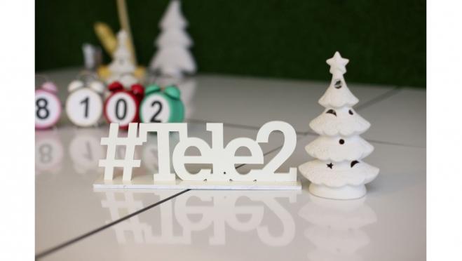 Абоненты Tele2 в Марий Эл проговорили в праздники более 7 млн минут