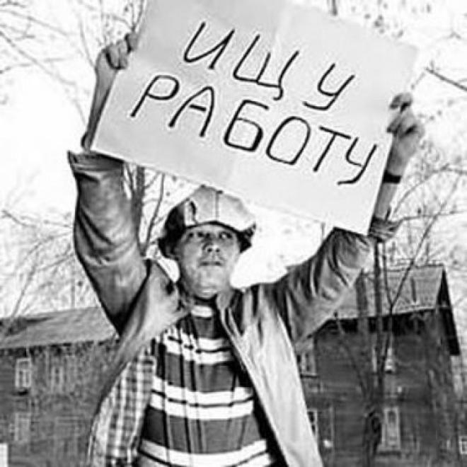 """В Марий Эл появится """"Атлас профессий"""""""