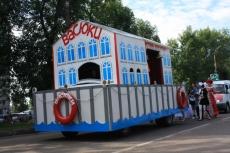 Марафонцы побегут 112-километровую дистанцию «Йошкар-Ола – Васюки»