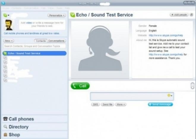 Специалисты Росреестра готовы работать по Skype