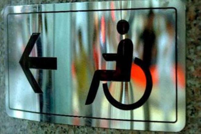 Жителям Марий Эл с ограниченными возможностями здоровья станет проще найти работу
