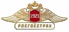 «Росгосстрах» вновь назначил именные стипендии  российским студентам