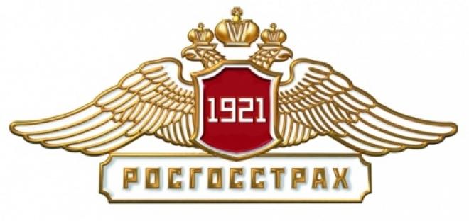 Росгосстрах проводит Всероссийский конкурс студенческих работ по страхованию