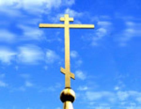 Патриарших наград удостоены священнослужители и миряне Марий Эл