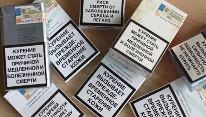 Совет Федерации одобрил «антитабачный» закон