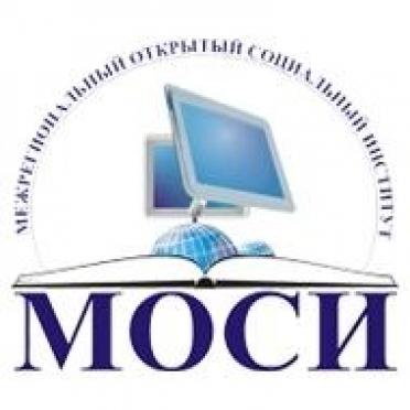 """Программа поддержки талантливой молодежи"" в МОСИ"