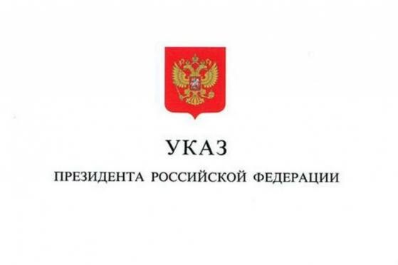 Путин присвоил почетные звания двум жителям Марий Эл