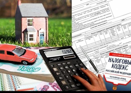 Установлены новые сроки уплаты имущественных налогов
