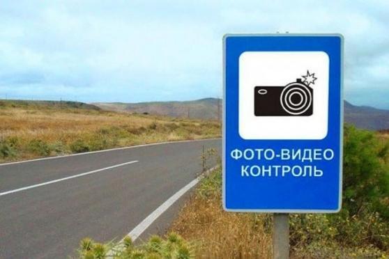 Все автотрассы и железнодорожные переезды оборудуют видеокамерами