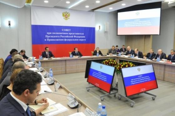 Леонид Маркелов встретился с главами регионов на заседании Совета ПФО