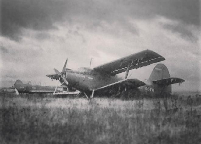 Четыре старых самолета нашли своего нового хозяина