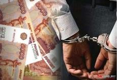 Трое жителей Марий Эл обвиняются в хищении почти двух миллионов рублей