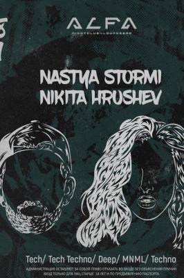 Музыкально - творческий дуэт Nastya Stormi & Nikita Hrushe