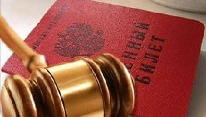 Перед судом предстанет 27-летний йошкаролинец, который два с половиной года скрывался от военкомата