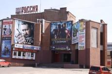В год кино Йошкар-Ола осталась без КЦ «Россия»