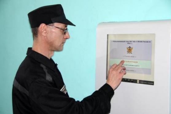 В мариэльских тюрьмах появились информационные терминалы