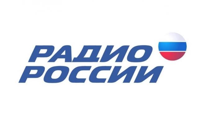 «Радио России» зазвучало на йошкар-олинских FM-волнах